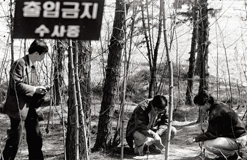 Cảnh sát điều tra tại hiện trường một vụ giết người ở thành phố Hwaseong, tỉnh Gyeonggi. Ảnh: Korea Herald