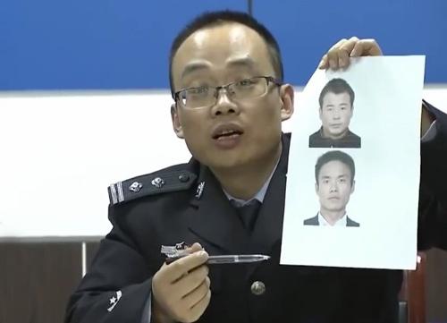 Chân dung hai nghi phạm. Ảnh: CCTV.