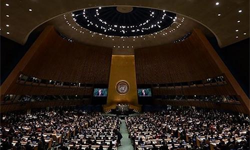 Phiên họp của Đại hội đồng Liên Hợp Quốc ở New York ngày 24/9/2014. Ảnh: AFP.