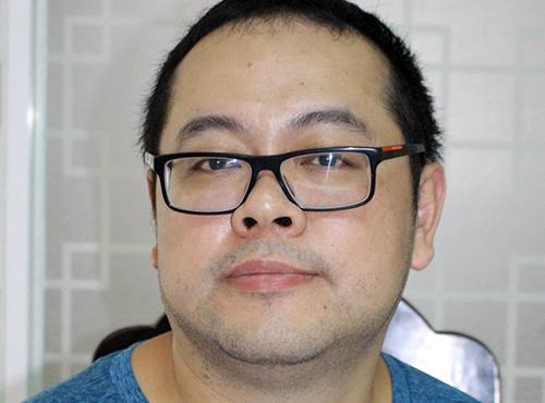 Trương Tuệ Mẫn được xác định là chủ mưu trong vụ án. Ảnh: C.A.