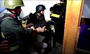 Cuộc đột kích của cảnh sát vào xưởng sản xuất ma túy
