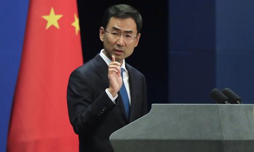 Phát ngôn viên Bộ Ngoại giao Trung Quốc Cảnh Sảng phát biểu trong buổi họp báo ở Bắc Kinh hồi tháng 9/2017. Ảnh: AP.