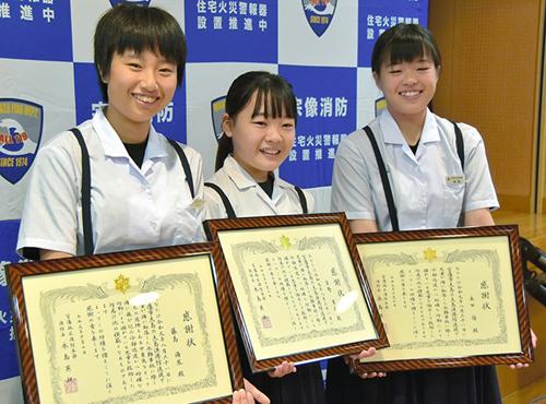 Mikoto Kusano (trái), Neiro Kusano (giữa) và Haruka Honda được chính quyền thành phố trao tặng bằng khen vì hành động dũng cảm cứu người. Ảnh: Shinji Ueda