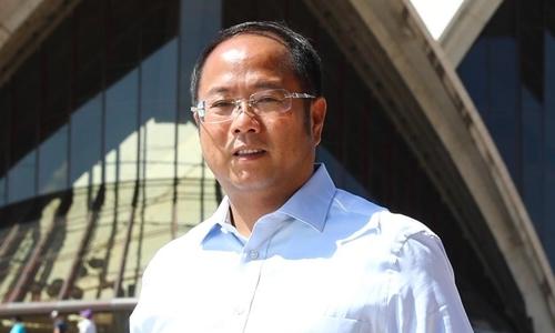 Tài phiệt Trung Quốc Hoàng Hướng Mặc. Ảnh: Chronicle.