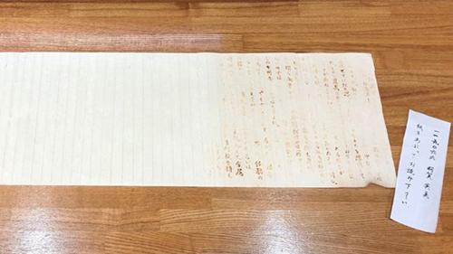 Bài luận của Haga sau khi được giáo sư Yamada hơ nóng một phần. Ảnh: BBC