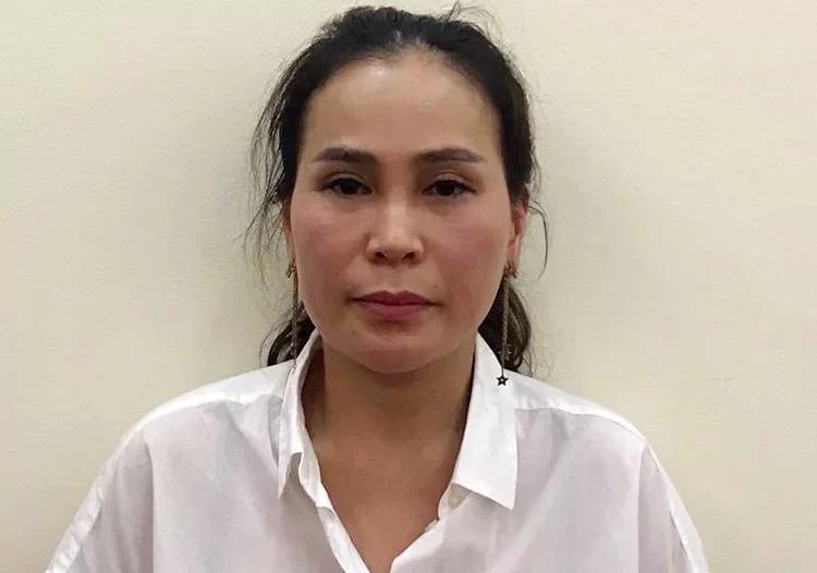 Bà Lê Thị Thanh Thúy. Ảnh: Bộ Công an.