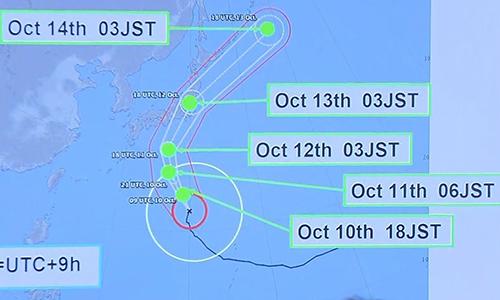 Sơ đồ đường đi cảu bão Hagibis khi đổ bộ Nhật Bản. Đồ họa: Nippon.