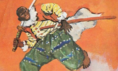 Hình vẽ minh họa Yasuke trong cuốn Kuro-suke của tác giả Kurusu Yoshio. Ảnh: Iwasaki Shoten.