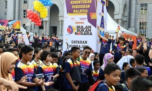 Sự kiện thể thao của Bộ Giáo dục Malaysia ở thành phố Putrajaya hôm 12/10. Ảnh: CNA.