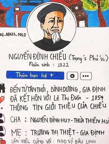Bức tranh thứ nhất nổi bật là bức chân dung nhà thơ Nguyễn Đình Chiểu.
