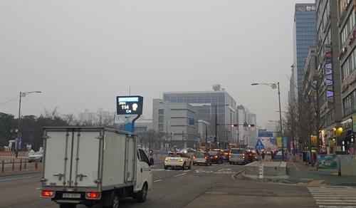 Một con đường đông đúc của Hàn Quốc. Ảnh: SCMP.