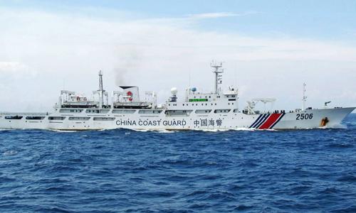 Một tàu hải cảnh của Trung Quốc. Ảnh: Nikkei.