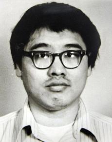 Ming Sen Shiue bị bắt giữ. Ảnh: Ramsey County Sheriff.