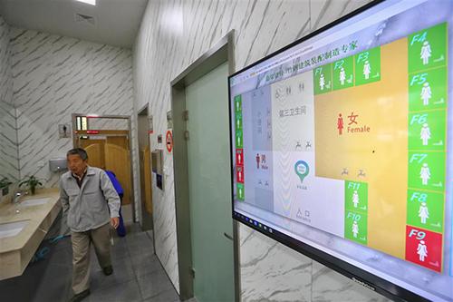 Thượng Hải xây 150 toilet công cộng thông minh