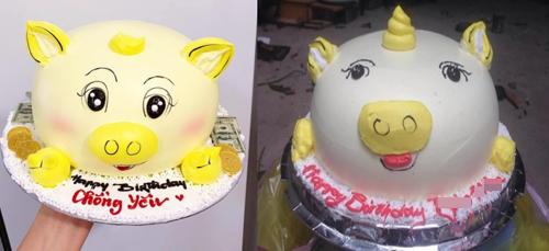 Chiếc bánh hình chú lợn khác nhau quá xa.