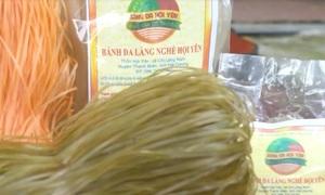 Bánh đa làng Hội Yên, Hải Dương
