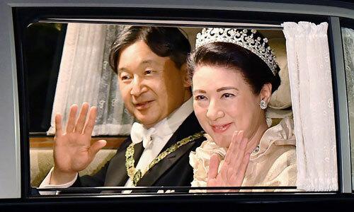 Hoàng hậu Masako trên đường đến cung điện hoàng gia tại Tokyo, Nhật Bản ngày 22/10. Ảnh: Kyodo.