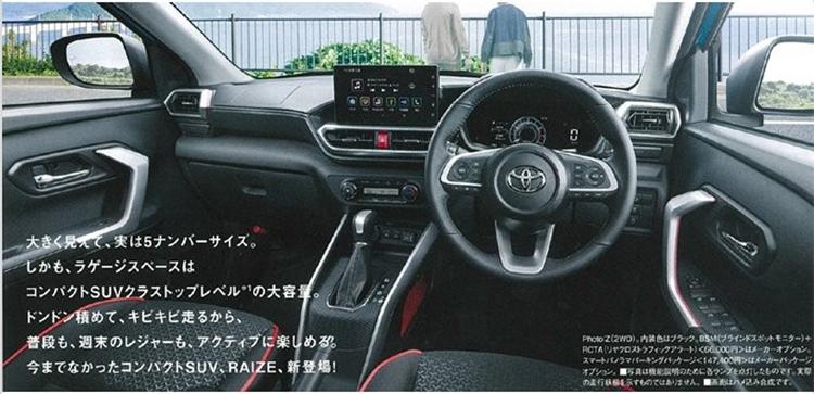 Nội thất của Toyota Raize.