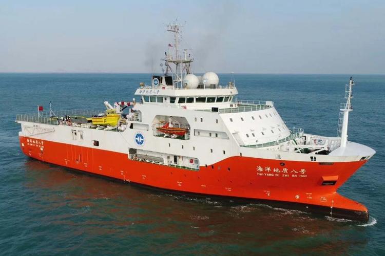 Tàu khảo sát Hải Dương 8 của Trung Quốc đã hoạt động trái phép trong vùng đặc quyền kinh tế và thềm lục địa của Việt Nam ở Nam Biển Đông từ đầu tháng 7/2019 đến gần cuối tháng 10/2019. Ảnh: SCMP.