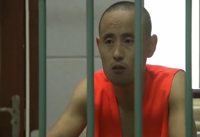Trần Bình. Ảnh: CCTV.