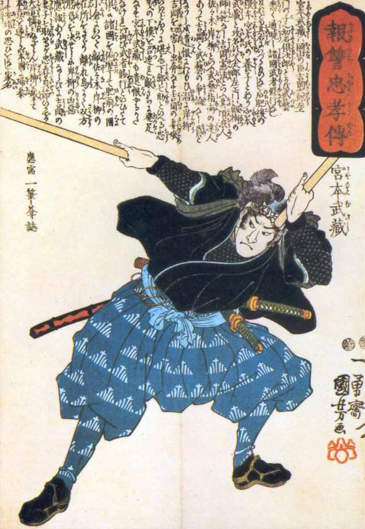 Chân dung samurai Musashi Miyamoto theo bức tranh khắc gỗ của nghệ nhân Utagawa Kuniyoshi. Ảnh: Wikimedia Commons.