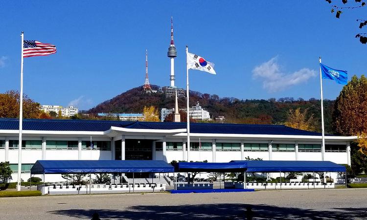 Tòa nhà trụ sở CFC tại căn cứ Yongsan. Ảnh: US Army.