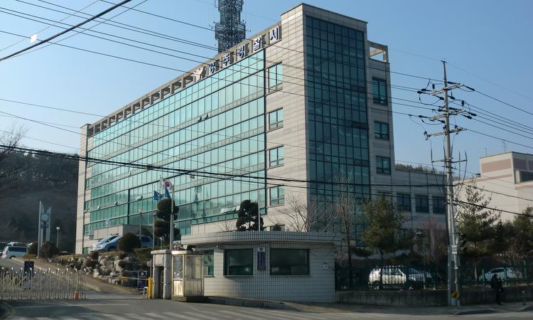 Trụ sở cảnh sát thành phố Yangju, Hàn Quốc. Ảnh: Wikimedia Commons.