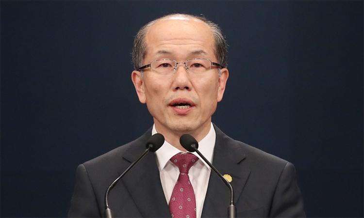 Phó giám đốc Cơ quan An ninh Quốc gia Hàn Quốc Kim You-geun trong buổi họp báo tại Nhà Xanh, Seoul, Hàn Quốc ngày 22/11.
