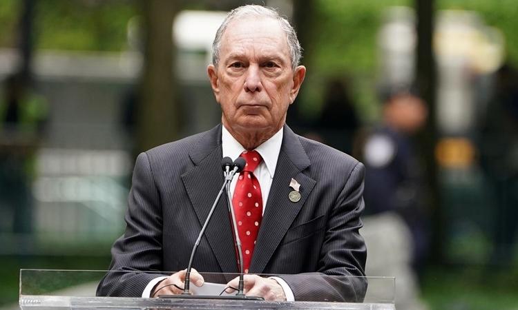Tỷ phú Michael Bloomberg phát biểu tại New York, Mỹ, hôm 30/5. Ảnh: Reuters.