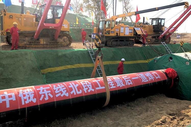 Nga khởi công đường ống khí đốt tới Trung Quốc