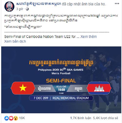 Chia sẻ về trận bán kết gặp U22 Việt Nam của LĐBĐ Campuchia nhận được hàng chục nghìn lượt thích và hàng nghìn bình luận và chia sẻ.