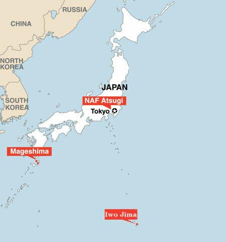 Vị trí đảo Magheshima và Iwo Jima của Nhật. Đồ họa: Stripes.