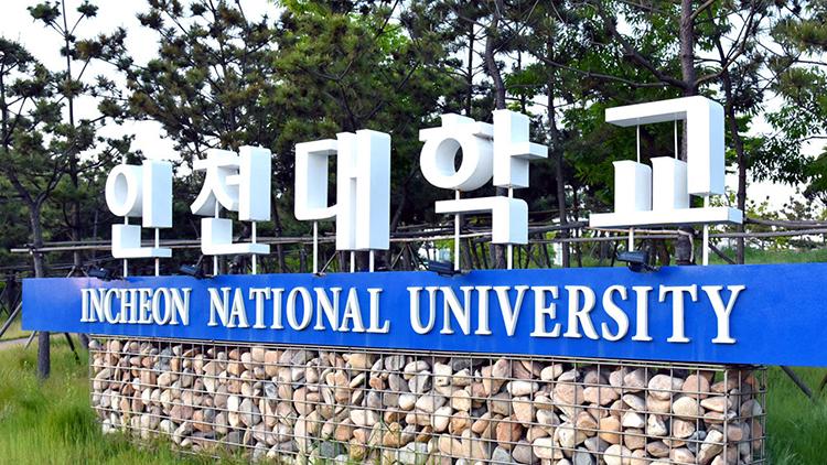 Trường Đại học Quốc gia Incheon. Ảnh: SBS