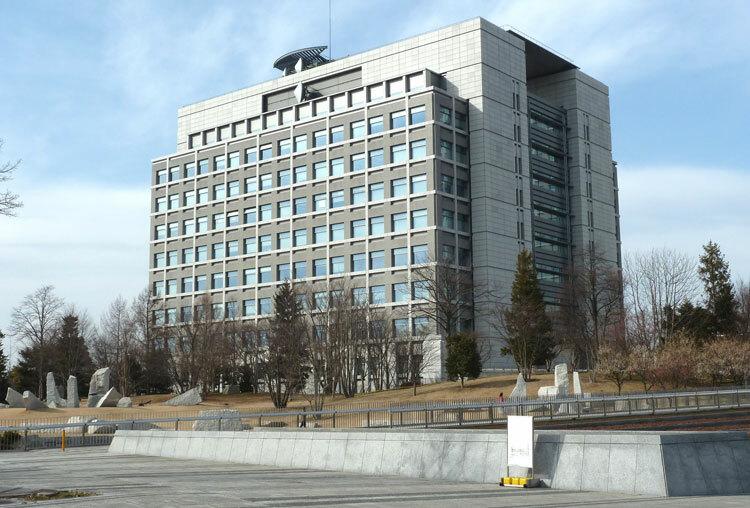Trụ sở cảnh sát tỉnh Ibaraki. Ảnh: Altomarina/Wikimedia Commons.