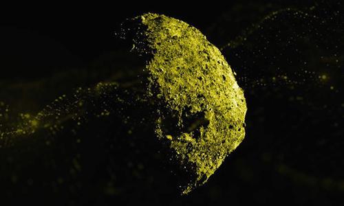 Tiểu hành tinh Bennu phun vật chất ra không gian. Ảnh: Futurism.