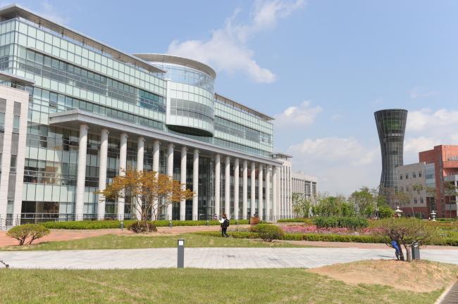 Đại học Quốc gia Incheon, Hàn Quốc. Ảnh: Korea Herald