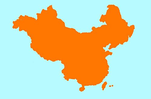 Kiểm tra hiểu biết bản đồ quốc gia - 3