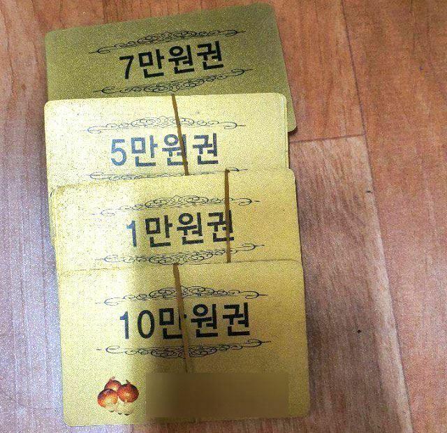 Những phiếu giấy mà người lao động Việt được nhà thầu phụ trên trả thay tiền mặt. Ảnh: Korea Herald