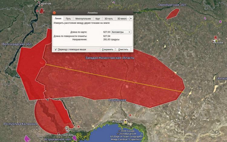 Khu vực thao trường (màu đỏ) và khoảng cách từ bãi phóng đến quận Baiganinsky. Đồ họa: Google Earth.