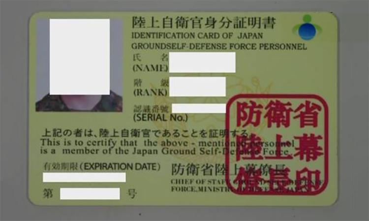 Căn cước JSDF giả của sinh viên Trung Quốc bị tịch thu ngày 14/1. Ảnh: NHK.