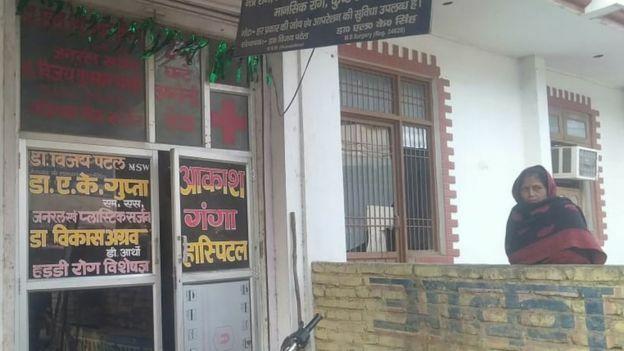 Bệnh viện tư Akash Ganga ở thành phố Farrukhabad, bang Uttar Pradesh đã bị đóng cửa sau sự việc. Ảnh: BBC