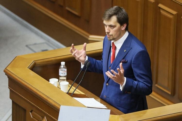 Thủ tướngHoncharuk trong phiên họp quốc hội đầu tiên của ông tại Kiev hồi tháng 8/2019. Ảnh: Kiev Post.