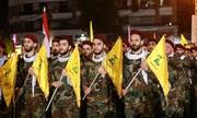 Anh liệt Hezbollah vào danh sách khủng bố