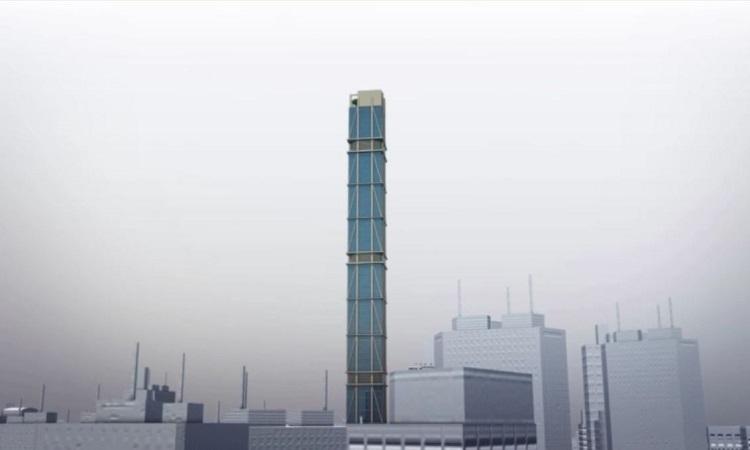 Tòa nhà cao nhất Canada