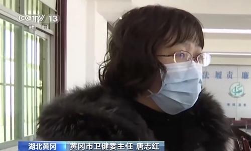 Bà Tang Zhihong, giám đốc cục y tế thành phố Hoàng Cương, thành phố tỉnh Hồ Bắc,trên truyền hình Trung Quốc. Ảnh: Global Times.