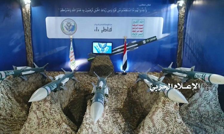 Tên lửa Fater-1 được Houthi ra mắt giữa năm 2019. Ảnh: Al-Masirah.