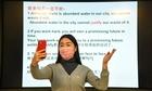 Trẻ em Trung Quốc học mạng giữa dịch nCoV