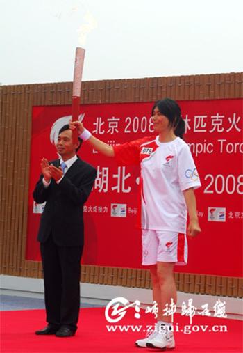 Bùi Giai Vân (phải)tại Thế vận hội Bắc Kinh 2008. Ảnh: Zigui.