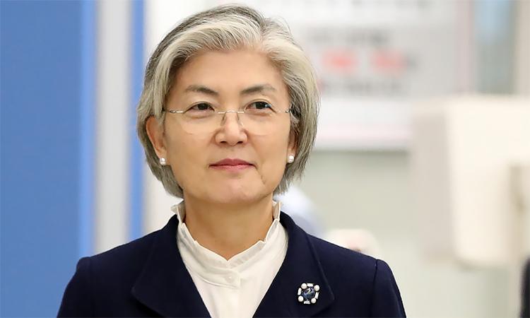 Ngoại trưởng Hàn Quốc Kang Kyung-wha. Ảnh: Yonhap.