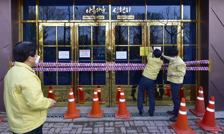 Chi nhánh của giáo phái Tân Thiên Địa ở thành phốGwangju bị đóng cửa hôm 27/2. Ảnh: AP.